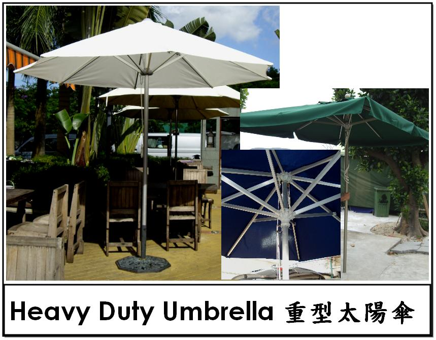 Heavy Duty Sun Umbrella (太陽傘)