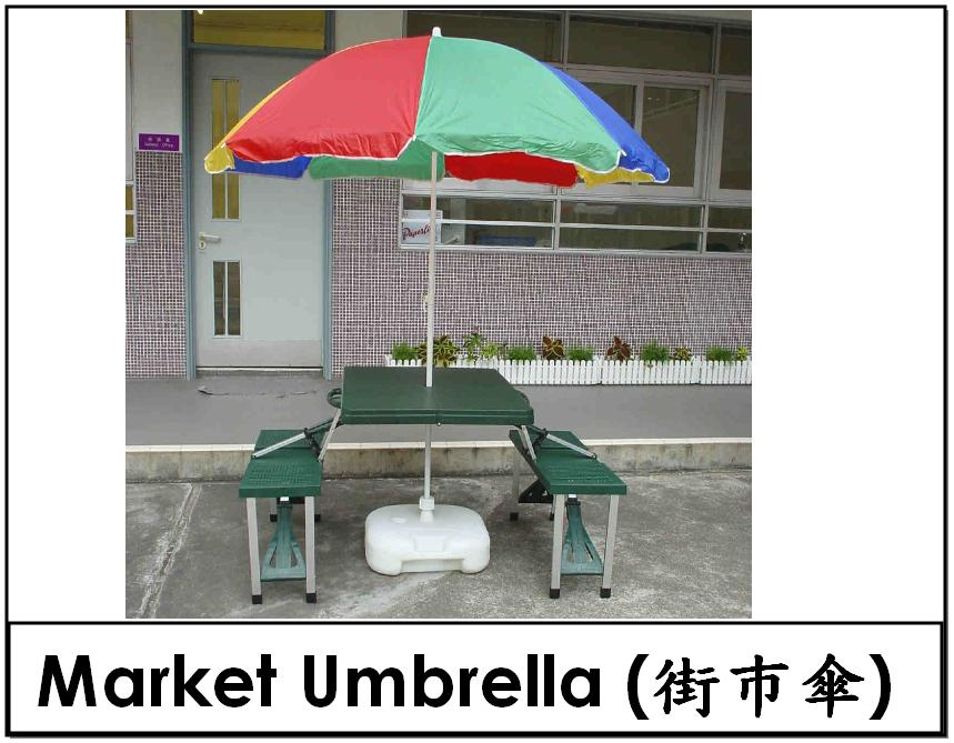 Market Umbrella