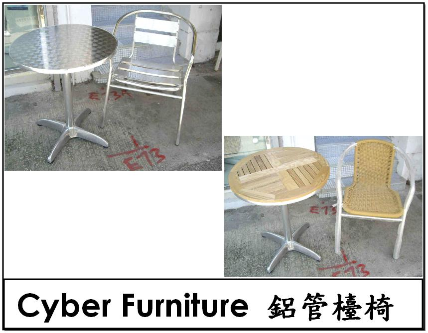 Cyber Furniture