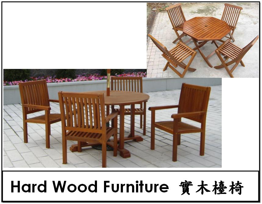 Hard Wood Furniture