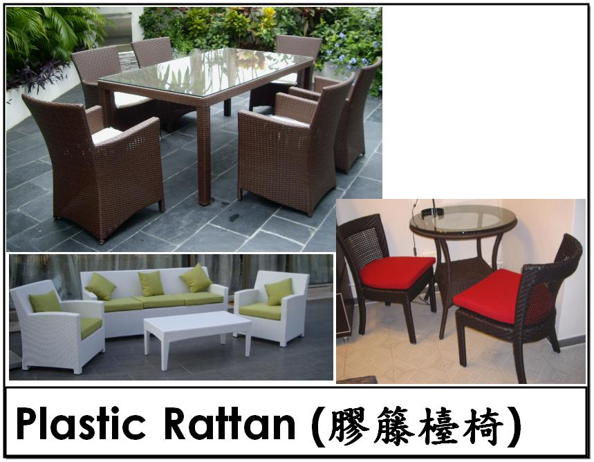 Plastic Rattan Furniture