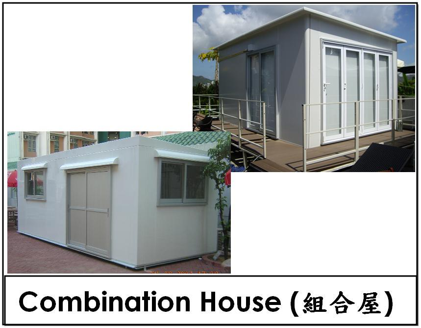 Combination House