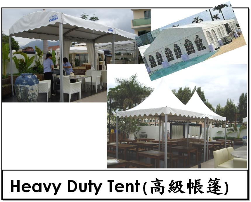 Heavy Duty Tent (高級帳篷)